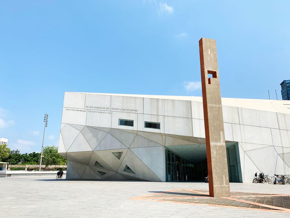 tel aviv cosa vedere museum of art esterno