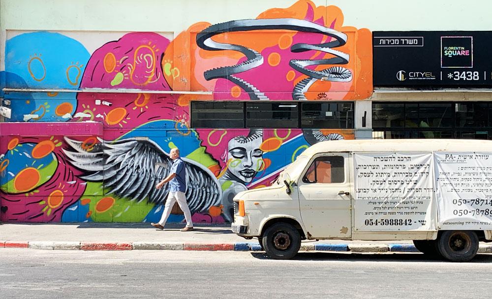tel aviv cosa vedere street art florentin
